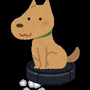 ロボット掃除機に乗る犬のイラスト