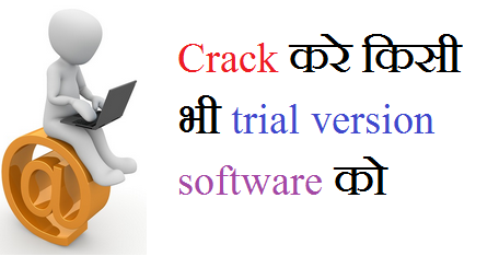 crack any software