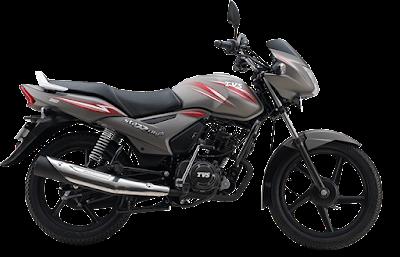 TVS Star City Plus india's no 1 110 cc bike
