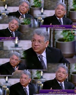 دكتور جمال شيحة رئيس لجنة التعليم فى البرلمان