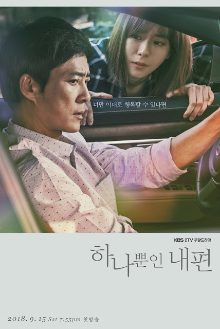 Drama Korea My Only One Subtitle Indonesia