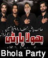 http://www.humaliwalayazadar.com/2018/02/bhola-party-nohay-2011-to-2018.html
