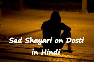 Sad Shayari on Dosti in Hindi