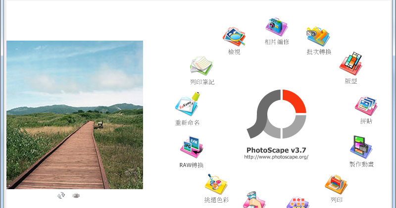 windows 8 語言 包 下載