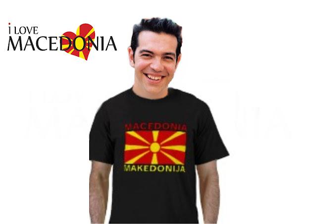 Αποτέλεσμα εικόνας για τσίπρας μακεδονικό