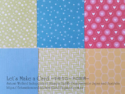 Occasion Catalogue Sneak Peek Bubble over Satomi Wellard-Independent Stampin'Up! Demonstrator in Japan and Australia, #su, #stampinup, #cardmaking, #papercrafting, #rubberstamping, #stampinuponlineorder, #craftonlinestore, #papercrafting, #handmadegreetingcard, #greetingcards  #2018occassionscatalog, #bubbleover #cornerfoldcard #masculinebirthdaycard #birthdaycard #sab #スタンピン #スタンピンアップ #スタンピンアップ公認デモンストレーター #ウェラード里美 #手作りカード #スタンプ #カードメーキング #ペーパークラフト #スクラップブッキング #ハンドメイド #オンラインクラス #スタンピンアップオンラインオーダー #スタンピンアップオンラインショップ #動画 #フェイスブックライブワークショップ #2018オケージョンカタログ #男性向けデザイン、#誕生日カード #バブルオーバー #セラブレーション