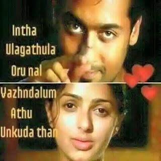 Tamil kathal ethirparpu kavithaigal