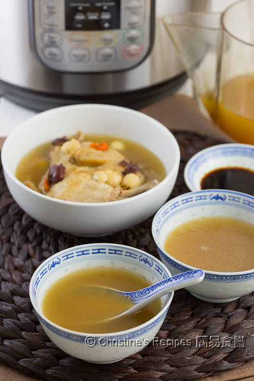 Gingseng Goji Chicken Soup02
