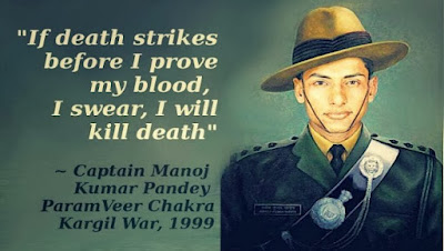 Indian army quote
