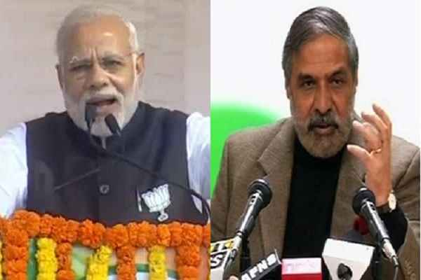 congress-leader-anand-sharma-gave-modi-input-for-id-speech