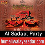 http://www.humaliwalayazadar.com/2015/10/al-sadaat-party-nohay-2016.html