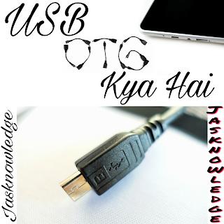 USB OTG Kya Hai Puri Jankari