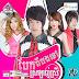 Diamond Music CD Vol 24 Full Album