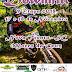 9ª Etapa Downhill 2018 - Nova Trento, SC