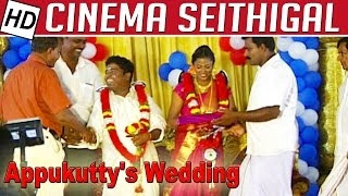 Appukutty's Wedding !! Cinema Seithigal   Kalaignar TV