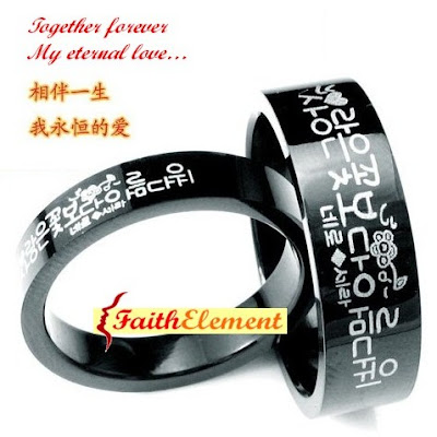 316L Stainless Steel Couple Jewelry
