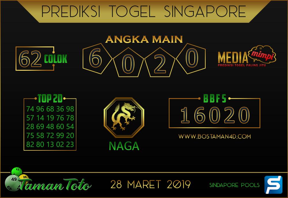 Prediksi Togel SINGAPORE TAMAN TOTO 28 MARET 2019