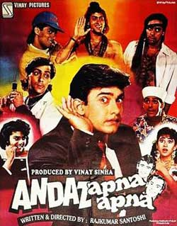 Andaz Apna Apna Movie Dialogues, Andaz Apna Apna Movie Dialogues, Andaz Apna Apna Movie Bollywood Movie Dialogues, Andaz Apna Apna Movie Whatsapp Status, Andaz Apna Apna Movie Watching Movie Status for Whatsapp