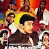 Andaz Apna Apna Movie Dialogues, Watching Movie Status