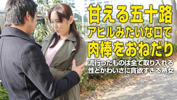Reiko Tono 遠野麗子 - 092615 498