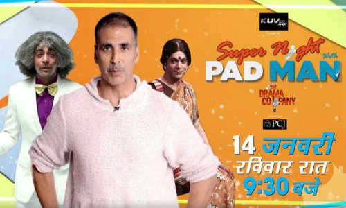 Super Nights With Padman HDTV 480p 300MB 14 January 2018 Watch Online Free Download bolly4u