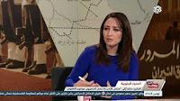 برنامج بتوقيت مصر حلقة السبت 11-2-2017