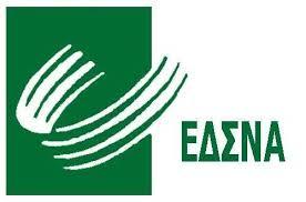 ΕΔΣΝΑ : Για τη χωριστή συλλογή και διάθεση των κλαδεμάτων από τους Δήμους