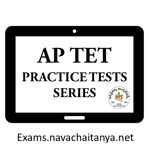 NavaCHAITANYA Competitions Online Test Series - Educational Portal