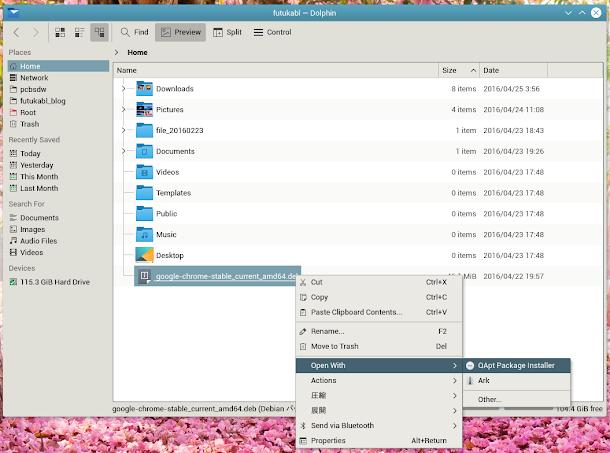 How To Install Google Chrome in Kubuntu 16.04 KDE 5.6.Install the Google chrome to Kubuntu.