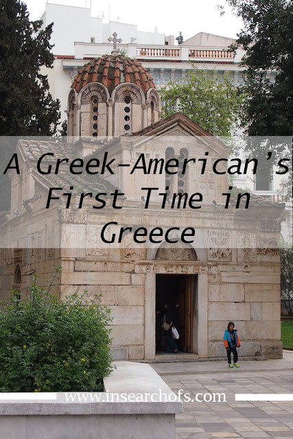 A Greek American's view on their first visit to Greece