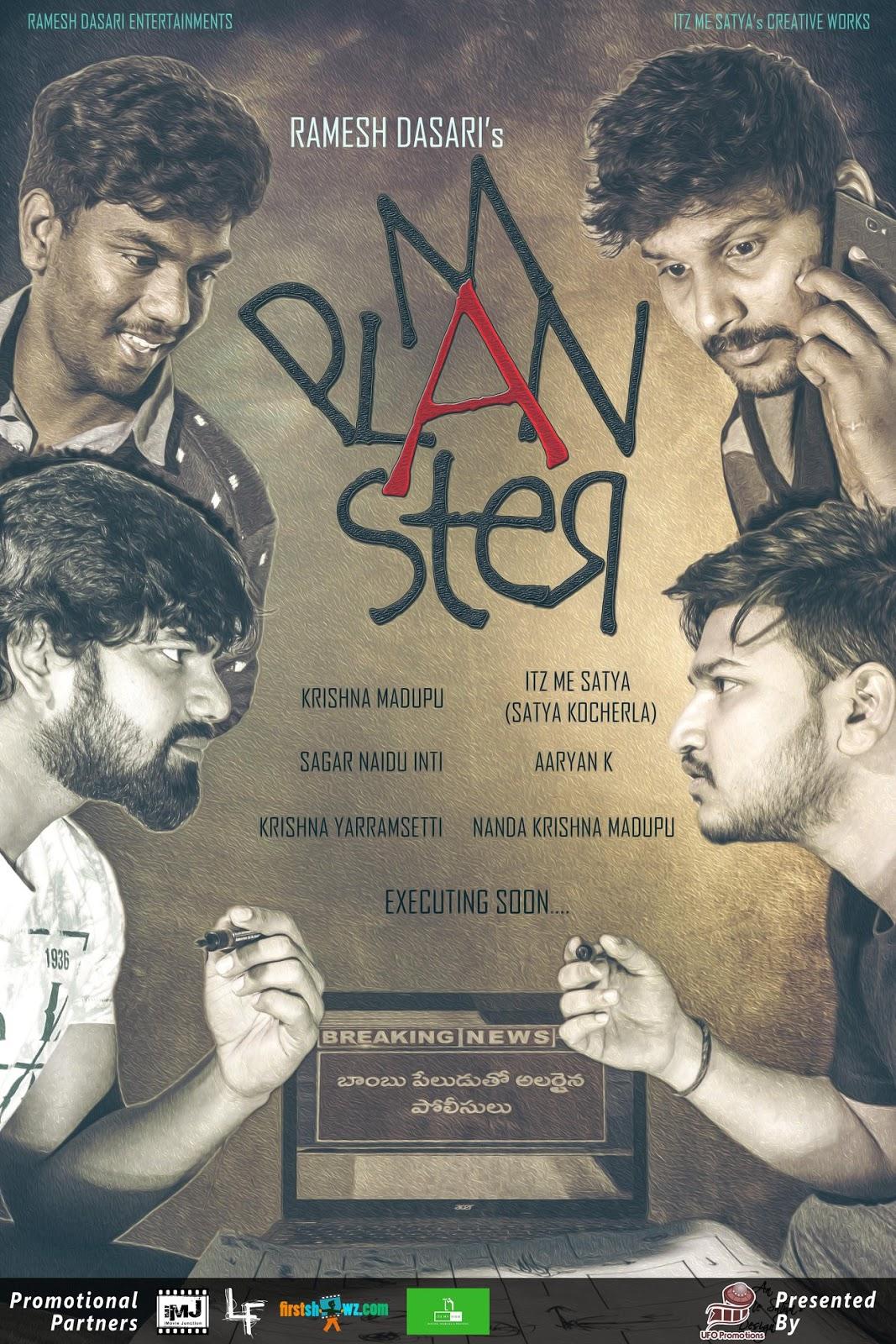 Master Plan Short Film Poster Latest Movie Updates Movie Promotions Branding Online And Offline Digital Marketing Services