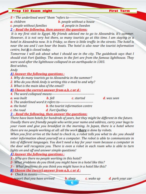 مراجعة اللغة الانجليزية للصف الثالث الاعدادي الفصل الدراسي الثاني Prep%2B3%2Bexam%2Bnight%2B2018%2Bfinals_006