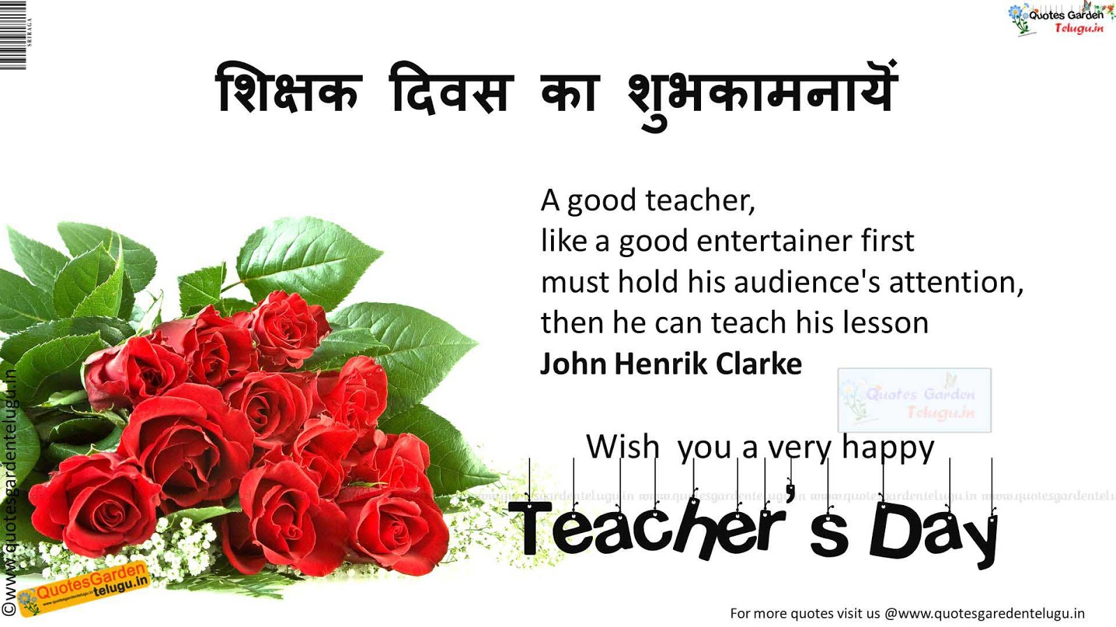 Best Teachersday Quotes HDwallpapers greeting sms messages ...