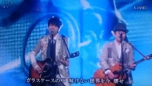 JMusic-Hits.com Kouhaku 2015 - Yuzu