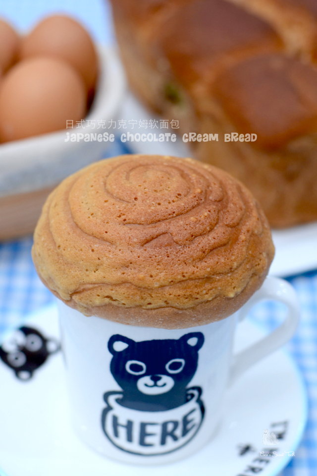 This recipe shows you how to make Japanese milk bread Hokkaido milk bread the softest bread you can get with detail explanation video demonstration and Japanese