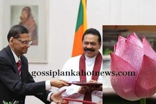 Sri Lanka Podu Jana Peramuna