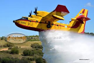 Πολύ υψηλός κίνδυνος πυρκαγιάς για αύριο στο Δήμο Αριστοτέλη