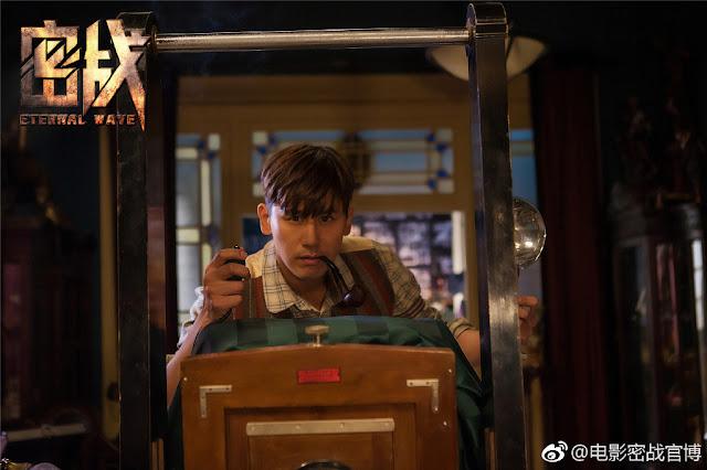 Yu Xiao Guang