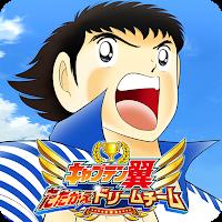 Captain Tsubasa Dream Team Mod Apk v1.2.0 Terbaru
