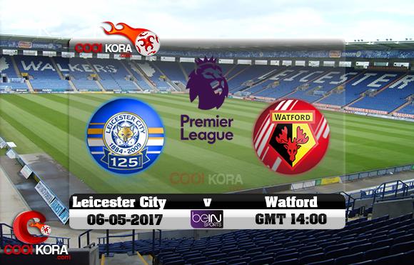 مشاهدة مباراة ليستر سيتي وواتفورد اليوم 6-5-2017 في الدوري الإنجليزي