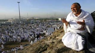 السعودية تعلن رؤية هلال ذو الحجة واول ايام ذي الحجه وتؤكد فضل صيام العشر من ذي الحجة