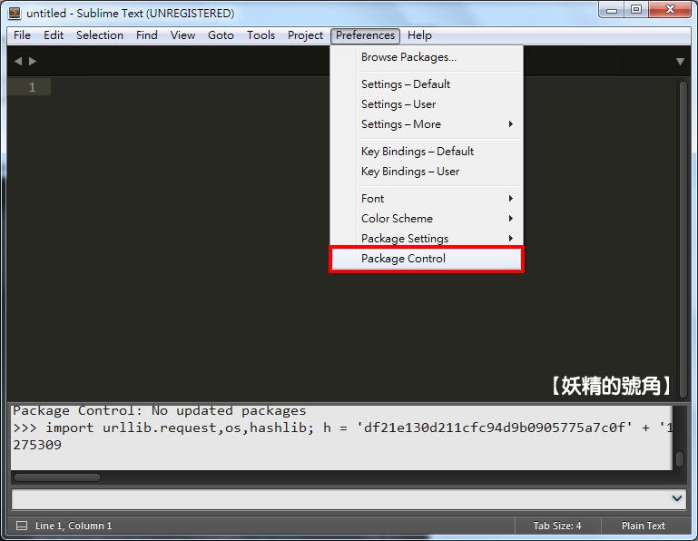 Image%2B015 - Python 入門第一課 - 在Windows系統下安裝Python 3.5.2 及 Sublime Text 3