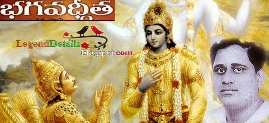 bhagavad gita in telugu mp3 free download doregama