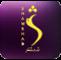Shamshad