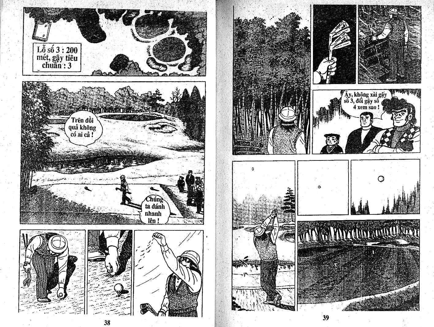 Ashita Tenki ni Naare chapter 24 trang 17