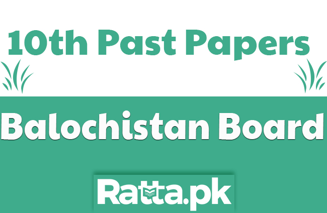 Past Papers of 10th class Baluchistan board 2011-2018 pdf Download