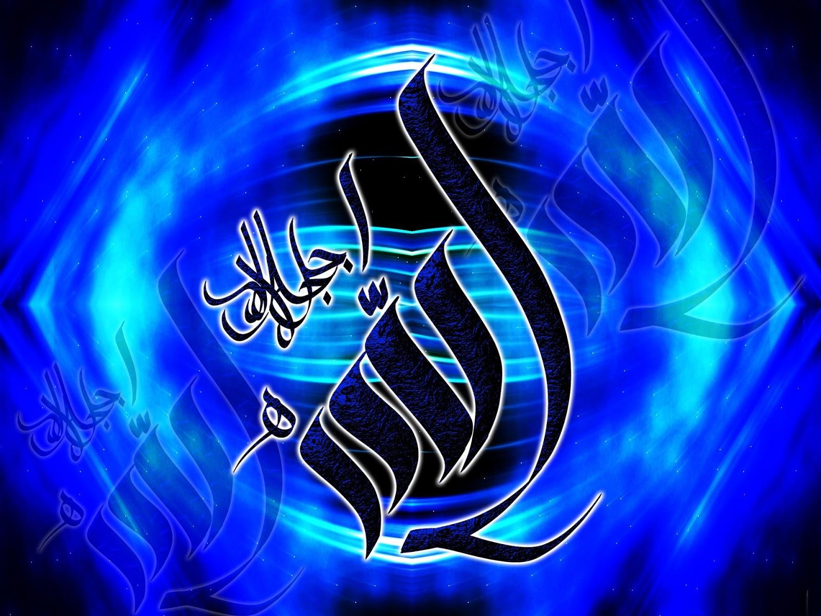 Kumpulan Gambar Kaligrafi Tulisan Allah SWT FiqihMuslim com
