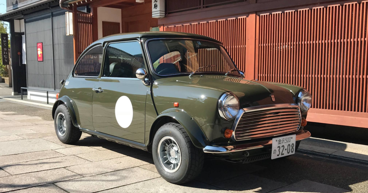 Maximum mini mini trafalgar coupe unveiled for Garage mini monaco