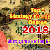 Top 5 strategy game for Android 2018 in tamil