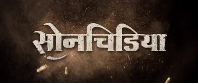 Sonchiriya का ऑफिसियल Teaser ट्रेलर Sushant, Bhumi P, Manoj B, Ranvir S Abhishek Chaubey